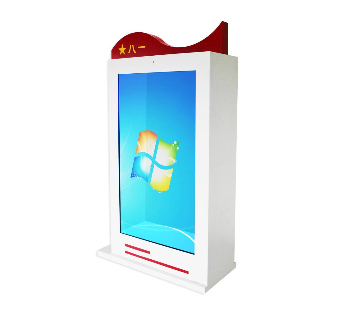 65寸透明屏展示柜